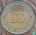 Hongarije 100 forint 2020 - Afbeelding 2