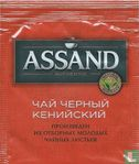 Assand - Kenyan Black Tea