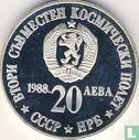 "Bulgarien - Bulgarien 20 Leva 1988 (PP) ""2nd Soviet-Bulgarian space flight"""