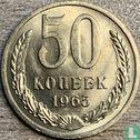 Russia 50 kopecks 1965 - Image 1