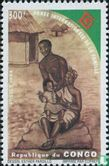 Congo-Brazzaville - Year of the Family