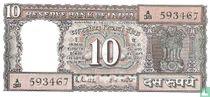 India 10 Rupees (P60k)