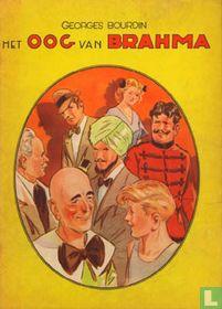 Het oog van Brahma