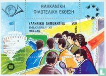 Int. BALKANFILA '89 Briefmarkenausstellung