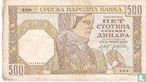 Servië 500 Dinara 1941