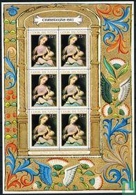 Schilderijen van Maria