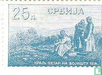 Servië 25 Para