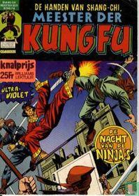 De moordende macht van Mordillo + De nacht van de ninja's