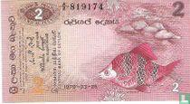 Sri Lanka 2 Rupees