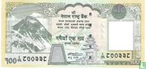 Nepal 100 Rupees ND (2008)