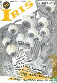 Iris 10