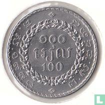 Cambodja 100 riels 1994