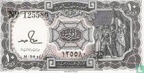 Egypte 10 Piastres
