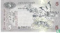 Sri Lanka 5 Rupees
