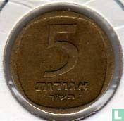 Israël 5 agorot 1960 (JE5720)