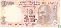 India 10 Rupees 1996 (L)