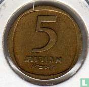 Israël 5 agorot 1961 (JE5721)