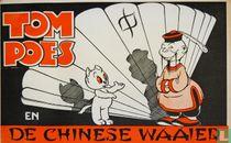 Tom Poes en de Chinese waaier