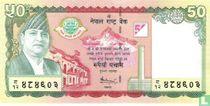 Nepal 50 Rupees