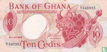 Ghana 10 Cedis 1969