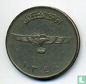 Afghanistan 2 afghanis 1961 (muntslag)