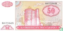 Azerbeidzjan 50 Manat 1993