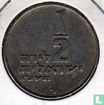 Israël ½ lira 1963 (JE5723 - grote dieren)