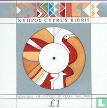 Cyprus 30 jaar onafhankelijk kopen