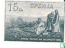 Servië 15 Para