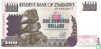 Zimbabwe 100 Dollars 1995