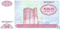 Azerbeidzjan 100 Manat ND