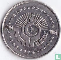 "Algerije 5 dinars 1984 ""30th Anniversary of Revolution"""