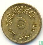 Ägypten 5 Milliemes 1973 (Jahr 1393)