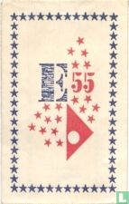 E55 (Logo)