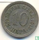 Servië 10 para 1912
