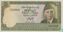 Pakistan 10 Rupees (P29a1) ND (1976)
