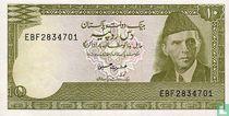 Pakistan 10 Rupees (P39a6) ND (1983-84)