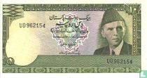 Pakistan 10 Rupees (P29a2) ND (1976)