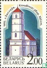 Church in Zaslawl
