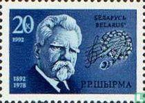 RR Schirma (1892-1978) composer