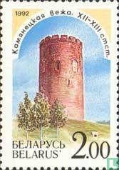 Tower at Kamenez