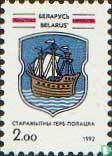 Coat of arms of Polotsk