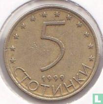 Bulgarije 5 stotinki 1999