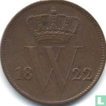 Netherlands 1 cent 1822 (Brussel)
