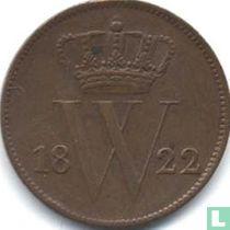 Netherlands 1 cent 1822 (Brussel)
