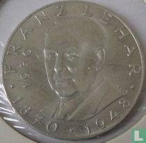 "Austria 25 schilling 1970 ""100th anniversary Birth of Franz Lehár"""