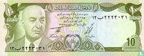 Afghanistan 10 Afghanis 1973