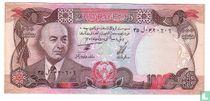 Afghanistan 1000 Afghanis 1973