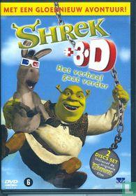 Shrek + Het verhaal gaat verder