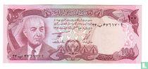 Afghanistan 100 Afghanis 1973